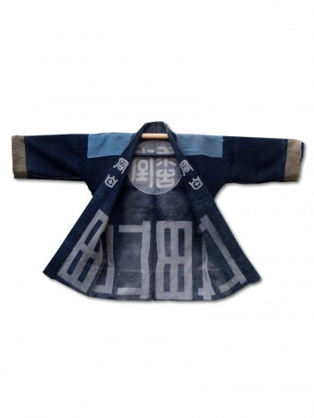 Indigo Cotton Hanten Jacket :  Hideyoshi